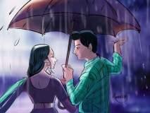 Dil-e-Nadaan: रिम झिम पाऊस अन् प्रेमाचा फ्लू...