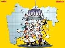 Maharashtra Lok Sabha Election Results 2019: महाराष्ट्रात कोण गेलं पुढे?, कोण पडलं मागे?