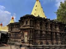 Navratri 2019 : महाराष्ट्रातील साडेतीन शक्तिपीठांचं महत्त्व आणि त्यांची महती!