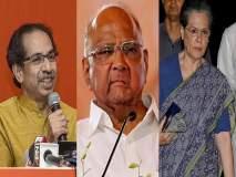 Maharashtra Government: सोनिया गांधी यांचा हिरवा कंदील; सरकारचा फॉर्म्युला आज ठरणार!