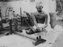 उद्यासाठी गांधी विचार