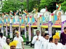 नागपुरात भगवान महावीर जन्मकल्याणक महोत्सव उत्साहात साजरा