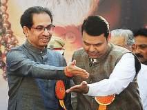 महाराष्ट्र निवडणूक 2019: ...तर महायुतीची गाडी १५०च्या आसपास अडली असती
