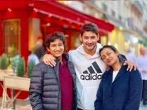 'महर्षि'च्या शूटिंगनंतर पॅरिसमध्ये फॅमिलीसोबत व्हॅकेशन एन्जॉय करतोय महेश बाबू