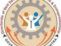 हिरकणी नवउद्योजक महाराष्ट्राची योजना, सिंधुदुर्ग जिल्ह्यातील कार्यक्रम जाहीर