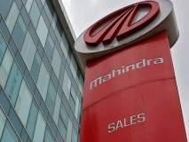 'महिंद्रा अँड महिंद्रा'ला मंदीचा तडाखा; गाड्यांचे उत्पादन बंद ठेवणार