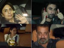 #SanjuMovie च्या मुंबईतील स्क्रिनिंगला बॉलिवूड सेलिब्रिटींची गर्दी