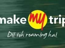 ग्राहक मंच : मेक माय ट्रिप इंडिया कंपनीला चपराक
