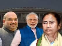 West Bengal Election Results 2019 : पश्चिम बंगालमध्ये भाजपा ममतांचा गड पोखरणार?