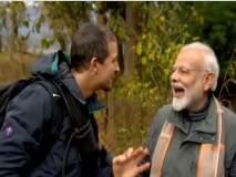 Man Vs Wild: पंतप्रधान नरेंद्र मोदींची बेअर ग्रिल्ससोबत जंगल सफारी