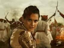 Manikarnika: The Queen of Jhansi Movie Review : 'वो खूब लडी मर्दानी' कंगना ठरली जिगरबाज राणी