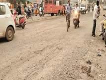 नगर-मनमाड महामार्ग नव्हे मृत्यूमार्ग