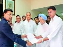 मनमोहनसिंग यांचा राज्यसभेसाठी राजस्थानातून उमेदवारी अर्ज दाखल