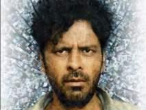 Gali Guleiyan Movie Review: वेगळ्या धाटणीचा सिनेमा 'गली गुलियां'