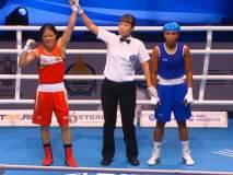 Breaking News: मेरी कोमचा ऑलिम्पिक पदक विजेतीला ठोसा; जागतिक स्पर्धेत रचला इतिहास