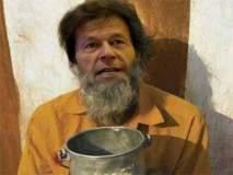 'Google' वर 'भिकारी' सर्च करताच दिसतायेत इम्रान खान, पाकिस्तानी म्हणतात...