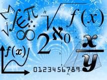 इ. ५ वी शिष्यवृत्ती परिक्षा -:विषय- गणित, घटक- 1 ते 100 या संख्यांवर आधारित प्रश्न