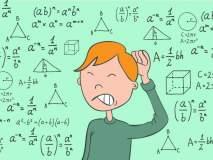 इ. ५ वी शिष्यवृत्ती परीक्षा -विषय - गणित, मोठ्यात मोठी व लहानात लहान संख्या तयार करणे.