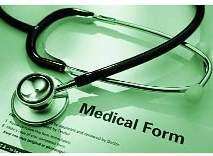 वैद्यकीयच्या विद्यार्थ्यांना सीईटी सेलचा दिलासा, वैद्यकीय संचालनालयाच्या सूचना