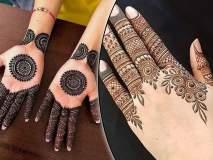 Raksha Bandhan 2019: 'या' ट्रेन्डी मेहंदी डिझाइन्स करा ट्राय; सौंदर्यात पडेल दुप्पट भर