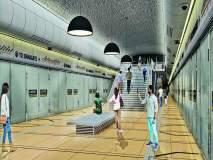 पुणे शहराचा चेहरा बदलणाऱ्या मेट्रोच्या जमिनीखाली २८ मीटरवर असणार ५ स्थानके