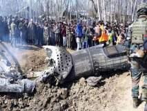 आपलेच हेलिकॉप्टर पाडणे ही मोठी चूक, हवाईदलप्रमुख राकेश कुमार सिंह भदौरिया यांची खंत