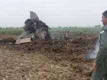हवाई दलाचे मिग-21 विमान ग्वाल्हेरमध्ये कोसळले