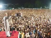 Maharashtra Assembly Election 2019 : तुम्ही 'शाह' असलात, तरी संविधानच बादशाह; ओवेसींचा अमित शहांना टोला