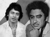 Mithun Chakraborty Birthday Special : किशोर कुमार यांनी या कारणामुळे बंद केले होते मिथुन चक्रवर्ती यांच्यासाठी गाणे