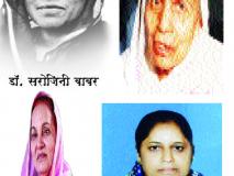 ६७ वर्षांत चारच महिला आमदार - सांगली जिल्ह्यात यावर्षी तीनच महिला रिंगणात!