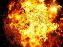 माणगाव कंपनीतील स्फोट, तीन कामगांराचा मृत्यू
