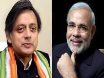 Howdy Modi वरून पंतप्रधान मोदींना टोला मारायला गेले अन् शशी थरुर स्वत:च ट्रोल झाले!