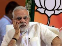Maharashtra Election 2019 : ''पंतप्रधान म्हणाले की घुसके मारूंगा.. अहो लढणार सैन्य, यांचा काय संबंध ?''