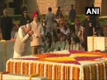 Gandhi Jayanti : पंतप्रधान मोदींनी राजघाटावर बापूंना वाहिली आदरांजली