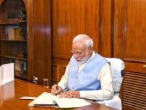 पंतप्रधान कार्यालयात झाल्या दोन महत्त्वाच्या नियुक्त्या; नरेंद्र मोदींच्या खास मर्जीतले अधिकारी