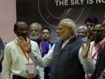 Chandrayaan 2: कर्नाटकचे माजी मुख्यमंत्री म्हणतात, पीएम मोदींची भेट इस्रोसाठी अशुभ