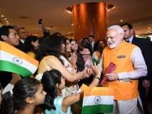 जपानमधील पंतप्रधान मोदींच्या भाषणाचं अनिवासी भारतीयांकडून कौतुक