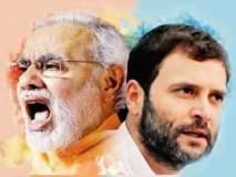Lok Sabha 2019 Exit Poll: 6 राज्यांत NDA आघाडीवर राहणार, मध्य प्रदेश, राजस्थान, छत्तीसगडमध्ये कमळ फुलणार