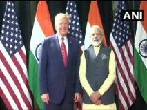 Howdy Modi : आंतरराष्ट्रीय प्रसारमाध्यमांमध्येही 'हाऊडी मोदी'चीच चर्चा, घेतली अशी दखल
