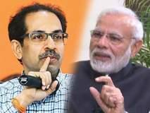Maharashtra Election 2019: पाकिस्तानपेक्षाही भारताची परिस्थिती वाईट; शिवसेनेनं केंद्र सरकारला घेरलं