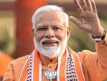 Maharashtra Assembly Election 2019 :नरेंद्र मोदी उद्या अकोल्यात!
