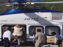 पंतप्रधान मोदींच्या हेलिकॉप्टरची झडती घेणारा आयएएस अधिकारी निलंबित