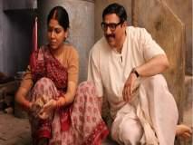 Mohalla Assi Review: डोक्यात झिणझिण्या आणणारा 'मोहल्ला अस्सी'