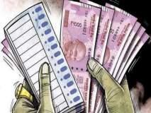 पैस वाटपाने गाजल्या निवडणुका; दिग्गज नेते निवडणुकीच्या रिंगणात