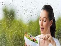 पावसाळ्यात खा 'हे' फूड्स; आजार राहतात दोन हात दूर