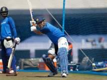 India vs Australia : मालिका जिंकण्यासाठी भारत सज्ज, रांचीमध्ये कसून सराव