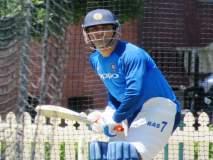 IND vs AUS ODI : महेंद्रसिंग धोनी भारतीय संघाचा खरा मार्गदर्शक, रोहित शर्मा