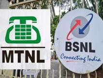 BSNL आणि MTNLबद्दल मोदी सरकारचा मोठा निर्णय; दोन्ही कंपन्यांचं विलीनीकरण होणार
