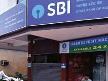 एसबीआयने कर्जाच्या व्याजदरात एप्रिलनंतर पाचव्यांदा केली कपात