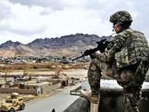 अमेरिका - अफगाण संबंध नव्या वळणावर; भारतासाठी ठरणार फायदेशीर